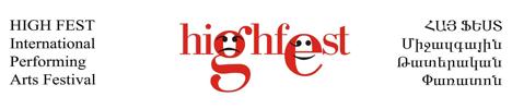 highfest