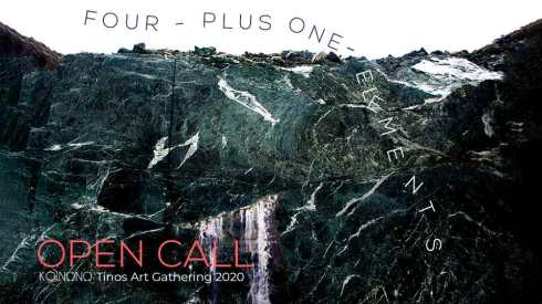 Calling-all-Dancers-for-the-Four-plus-one-Elements-Artist-Residency
